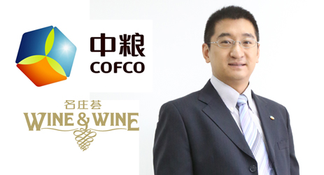 Cofco says distribution muscle will beat rivals as wine goes mainstream
