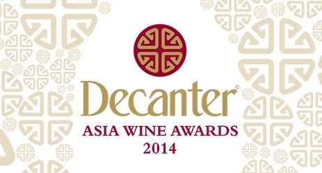 Decanter Asia Wine Awards open for entries