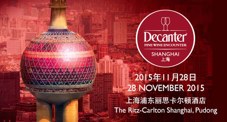 Decanter to host second Shanghai Fine Wine Encounter