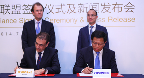China's Fosun Group buys stake in Spanish wine and ham producer