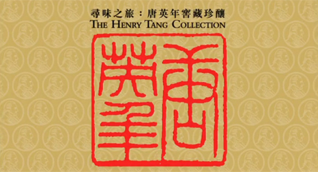 Henry Tang Collection sold for four million pounds