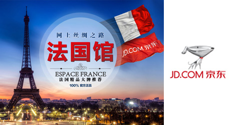 JD.com pledges to make French wines more affordable with new shop