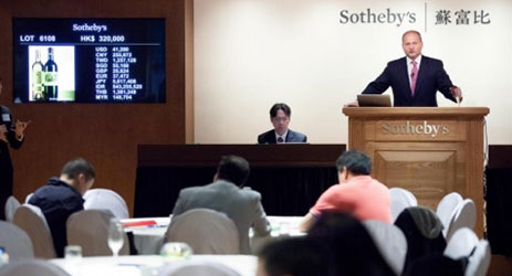Sotheby's kick-starts big week for Hong Kong wine auctions