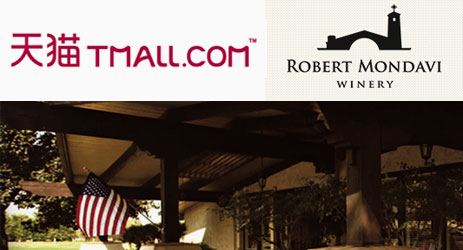 Tmall.com offers Robert Mondavi wines to launch 'Tmall Vineyard Direct' project