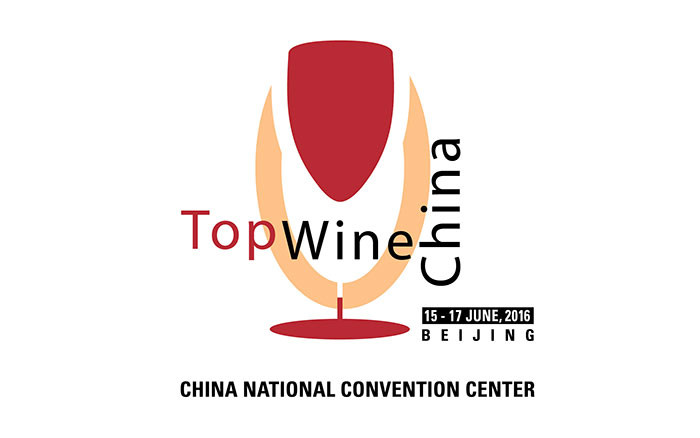 TopWine China (Beijing) 2016: Decanter Asia Wine Awards masterclass
