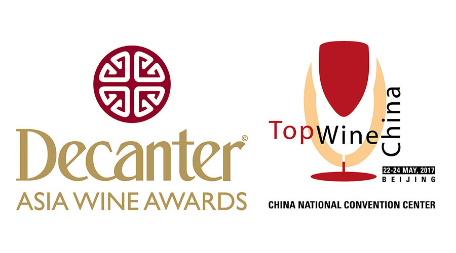 Decanter Asia Wine Awards Gold Tasting at TopWine China 2017