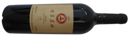Beijing University of Agriculture, Reserve Cabernet Sauvignon, Yanqi, Xinjiang, China, 2016