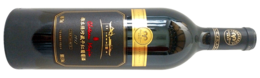 Château Miqin, Reserve Cabernet Sauvignon, Helan Mountain East, Ningxia, China, 2017