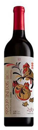 Skyline Gobi, Year of Rooster Cabernet Sauvignon, Yanqi, Xinjiang, China 2016