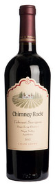 Chimney Rock Winery, Chimney Rock, Stag's Leap District, Napa Valley, California, USA 2013