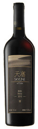 Tiansai, Skyline Of Gobi Classic Shiraz, Yanqi, Xinjiang, China, 2014