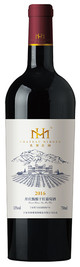 Chateau Mihope, Limited Release, Helan Mountain East, Ningxia, China 2016