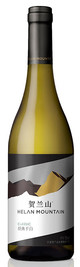 Helan Mountain, Classic Chardonnay, Helan Mountain East, Ningxia, China 2015