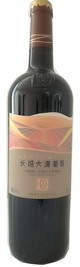 Greatwall, Cofco Desert D9 Merlot-Cabernet Sauvignon, Helan Mountain East, Ningxia, China NV