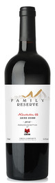 The Wens, Family Reserve Nikollection Cabernet Gernischt, Helan Mountain East, Ningxia, China 2016