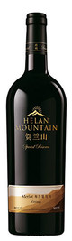 Helan Mountain, Special Reserve Merlot, Ningxia, China 2010