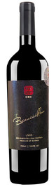 Minhe Beaucaillou , Reserve  Qinghai, China, Red 2015