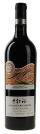 NWF-HuiDa Sun Ecological Winery, NWF-Colourful Sunshine Cabernet Sauvignon , Ningxia, China, 2013