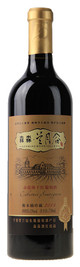 NWF-Senmiao Moon Valley Winery, NWF-Reserve Cabernet Sauvignon,  Ningxia, China, 2014