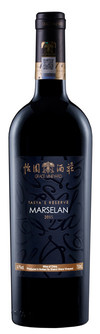 Shanxi Grace Vineyard, Tasya's Reserve Marselan , Shanxi, China 2015