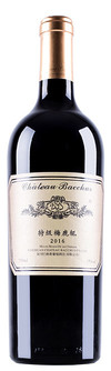 Yinchuan Chateau Bacchus, Superfine Merlot, Helan Mountain East, Ningxia, China 2016
