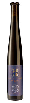 Chateau Changyu Icewine, Golden Icewine Valley Blue Label Vidal, Liaoning, China 2015