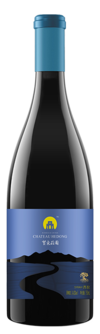 Chateau Hedong, Syrah, Helan Mountain East, Ningxia, China, 2016