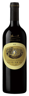 Chateau Rongzi, Elegant Yellow, Shanxi, China 2010
