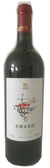 Xinjiang Xiangdu Winery, Anthony Cabernet Franc, Yanqi, Xinjiang, China 2015