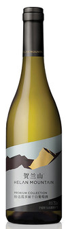 Helan Mountain, Premium Collection Chardonnay, Ningxia, China, 2016