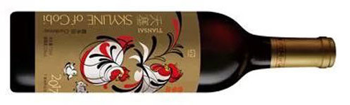 Skyline Gobi, Year of Rooster Chardonnay, Yanqi, Xinjiang, China 2016
