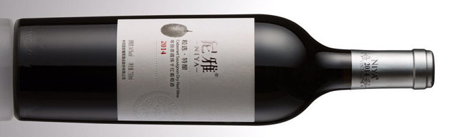 Guoan Wine Industry, Niya Berries Selection Cabernet Sauvignon, Manas, Xinjiang, China 2014