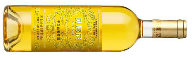 Chateau Huida Sunshine, Beinani, Ningxia, China 2016