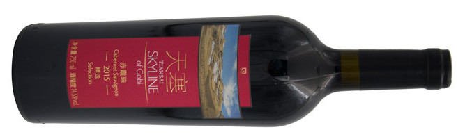 Tiansai, Skyline of Gobi Selection Cabernet Sauvignon, Yanqi, Xinjiang, China 2015