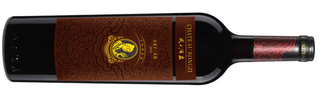 Château Rongzi, Red Label, Shanxi, China 2014