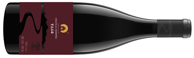 Ningxia Helanshan Manor , Syrah, Helan Mountain East, Ningxia, China 2014