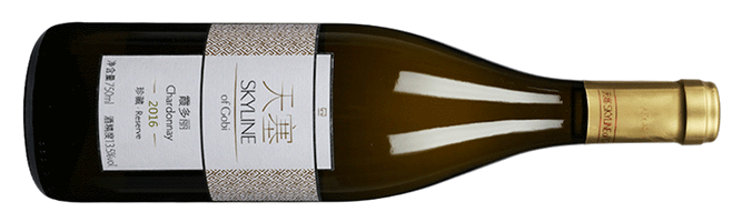 Tiansai Vineyards, Skyline of Gobi Reserve Chardonnay, Yanqi, Xinjiang, China, 2016