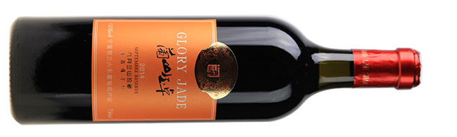 Chateau Septembre, Glory Jade, Septembre Reserve Cabernet Sauvingon, Helan Mountain East, Ningxia, China 2014