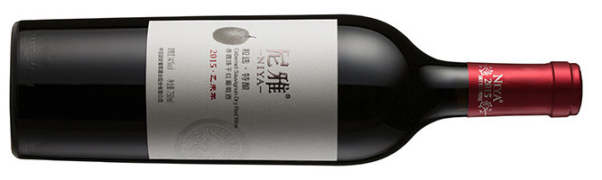 Citic Guoan, Niya Berries Selection Cabernet Sauvignon, Manas, Xinjiang, China 2015
