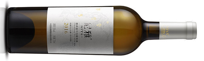 Citic Guoan, Niya Chardonnay, Manas, Xinjiang, China 2016