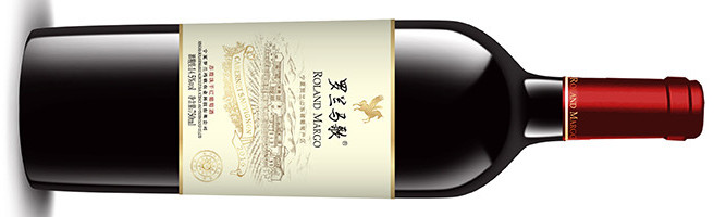 Ningxia RolandMargo Agricultural Science and Technology, Cabernet Sauvignon, Helan Mountain East, Ningxia, China, 2016