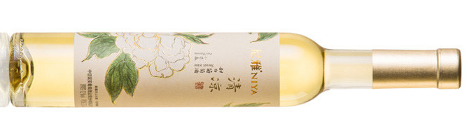Citic Guoan Wine Industry, Niya Petit Manseng, Manas, Xinjiang, China, 2017