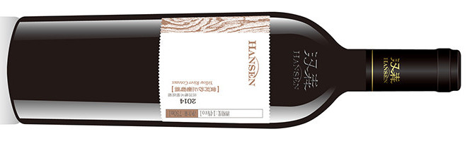 Hansen, Yellow River Coteaux, Helan Mountain East, Ningxia, China 2014