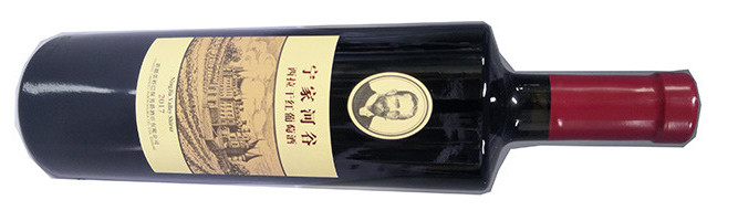 Chateau Changyu Baron Balboa, NingJia Valley Syrah, Shihezi, Xinjiang, China, 2017