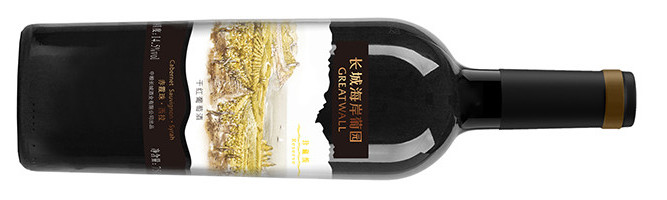Greatwall, Coastal Vineyard Reserve Cabernet Sauvignon-Syrah, Penglai, Shandong, China, NV