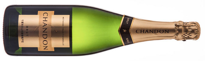 Chandon, Brut  Ningxia, China, White NV