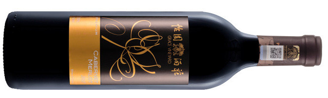 Grace Vineyard, Premium Cabernet-Merlot, Shanxi, China, 2018