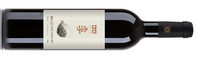 Jade Vineyard, Four Seasons, Ningxia, China, Red 2015