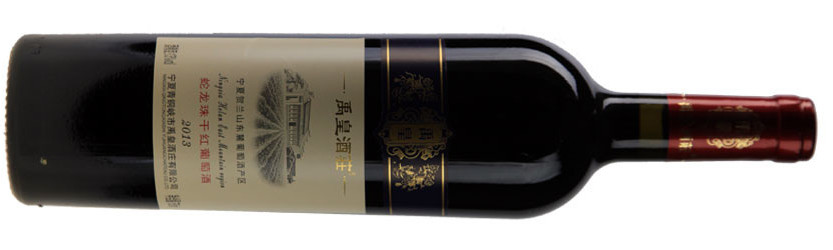 NWF-Chateau Yuhuang, NWF-Earl Cabernet Gernischt,  Ningxia, China, 2013