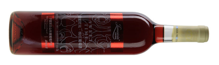 NWF-Guangxia Yinchuan, NWF-Jamesvin Sweet Time,  Ningxia, China, 2015